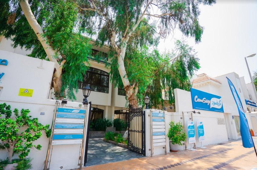 Cosmetic Clinic Al Karamah